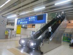 小倉駅構内へ
