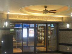 改札口から1分とかからないい便利な場所にJR九州ステーションホテル小倉の3階入り口がありました。