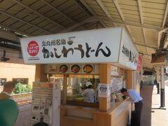 その前におたのしみ! 7,8番ホームにある、かしわうどんの人気立ち食い店。 ぷらっとぴっと4号店。(いいネーミングだねw) 北九州駅弁当が経営するお店です。 小倉駅には立ち食い店が何店舗かあるみたいですが、 事前にフォートラベラー「swal」さんなどのクチコミを見てこちらで食べることに決めていました。