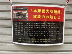 さてと、JR札幌駅まで戻ろう。   お狸様は、しばらくお隠れの様だ。