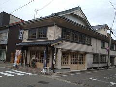 村上市では日本で最初の鮭の博物館と言われる「イヨボヤ会館」を見学してから、15分くらい歩いて塩引き鮭で有名な「越後うおや」に来た。 以前TV番組で紹介されたのがきっかけで一度訪れてみたかったところだが、店舗は近代化されていて昔の風情はなかった。 その向かいの旧店舗の方も中は新しそうな感じ。