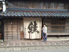 うおやのすぐ近く、これまたJR東日本のポスターなどで有名な「きっかわ」に。 こちらは昔のままの作りで、見ごたえがある。