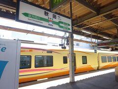 【その1】からのつづき  ホントは鳥取に飛ぶはずだったその翌日。 羽田から正反対方向の飛行機に乗って、秋田にやってきた。  市内をあてもなくブラブラ歩き回ったあと、駅へ。
