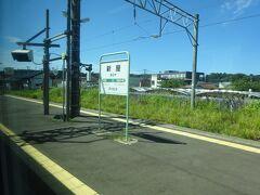 新屋駅通過。このあたりまでが秋田の市街地かな。