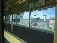 最初の停車駅、羽後本荘駅に停車。 ここを起点にしている由利高原鉄道もしばらくご無沙汰してます。