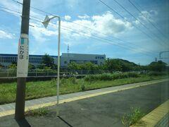 仁賀保駅停車。 私のような世代には磁気テープとかフロッピーディスクとかでなじみのあったTDKの一大拠点で、その工場が見える。