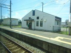 小砂川駅通過。