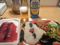 写真は、沖縄の東証一部上場スーパー「サンエー」で買ったゴーヤー弁当と宮古島産カツオの夕食。オリオンビールのサザンスターはのどごしの良さと缶のデザインも沖縄らしくて気に入っています。