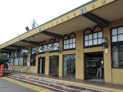 村上駅。 雰囲気良いよね☆ 瀬波温泉の宿大江戸温泉物語汐美荘のシャトルバスで送られて来ました