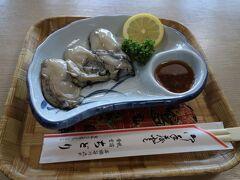 岩牡蠣☆ 宿に戻ってお昼ご飯を食べようと思ったのですが、刺身や魚フライなどの定食は重過ぎるので、夕飯にも出るよと言われつつもこれ。 味噌を使ったタレがメチャ旨で、牡蠣に良く合います