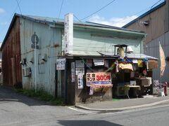 撮影してたら駐車場からおやじに話しかけられて誘われるままに?…、  「食事処さん屋」のランチは日本で一番安い定食を出す店と自慢をしてました。外観はかなり年季が入った居酒屋のようです。  *詳細はクチコミでお願いします