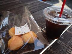 コーヒーとサーターアンダギー3個セットというものがあり 500円位だったかな~~~  観光地にしてはお手頃価格^^  暑いよ~~~ 体にサーターアンダギーの小麦粉と 美味しいアイスコーヒーが流れて吸収されていきますヽ(^o^)丿笑  さて、一息ついたところで どこいこうかな~~と検索。  また15分くらい走ります!