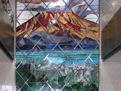 海上自衛隊鹿屋航空基地資料館エントランスにある「夕映えの桜島」ステンドグラス。