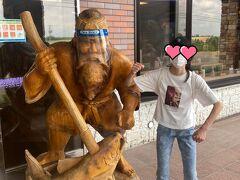 昼食場所、「想い出のふらの」です。 http://yoshida-kanko.com/index.html