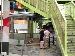 大阪市営地下鉄四つ橋線住ノ江公園駅3番出口。  ここからまた電車の旅が始まります。