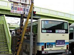 大阪南港かもめ埠頭から大阪市バスに乗って、地下鉄住之江公園駅に着きました。  もうここまで来ると完全に大阪の雰囲気です…。