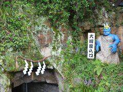 これらの像を見なければ間違いなくこの洞窟に入ったのですが、私には遊園地のアトラクションに見えて、わざわざ600円払って見学する気になりませんでした。