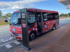 山形駅まではこちら3番乗り場からシャトルバスになります。 このバスで事足りるって事はそれ位の需要なのね…。