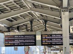 写真は東京駅から(笑)  朝早い新幹線に乗って東京駅に到着、1本早い新幹線に乗れたのでここでも1本早い新幹線に変更して京都を目指します~