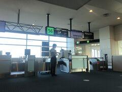 行きは空路を新千歳空港へ向かう。