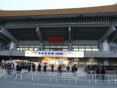 日本武道館で開催される  新春STU48コンサート2021~瀬戸内からGO TO 武道館~