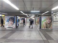 秋葉原駅 ドボンのイベントで広告が掲載されていたので見に行く