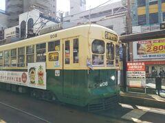 原爆資料館前からまた路面電車に乗り、戻って来ました。