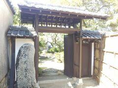 こちらは中の茶屋です。 丸山にあった遊女屋筑後屋が茶屋を設けていたところで、中の茶屋と呼ばれました。 この地域の民謡「長崎ぶらぶら節」には、「遊びに行くなら花月か中の茶屋」という歌詞があるそうです。