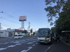 札幌ドームバス停にて下車。16時20分到着。