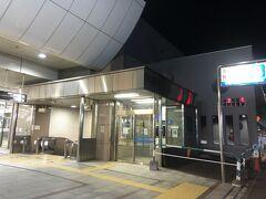 地下鉄福住駅までの道のりは、心なしか寒かったな。