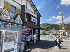 5<藤田屋> こちらは、駅前の大判焼き「藤田屋」。夏でも混んでいる訳は・・・。