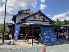 27<勘四郎> 都田駅から南西方向へ徒歩約15分、「都田のとうふ 勘四郎」に到着。北海道産の大豆と沖縄産のにがり、そして都田川の水を使った豆腐や油揚げは、折り紙付き。
