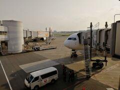 16:40 羽田空港に到着!