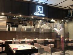 こちらはNEWoMan横浜8階にできた、MS.CASABLANCA。 「表参道Mimosaのミシュランシェフ・南俊郎氏が監修するカジュアルチャイニーズ」だそうです。今回初めて行ってみました。 店内はシーリングファンが回りちょっとレトロな雰囲気です。  コロナ対策は入店時の手指消毒、テーブル間にアクリル板。 思いっきり時間を外して行きましたが、ランチやディナータイムは混雑するそうです。