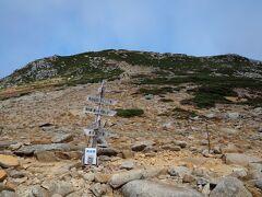 9時45分、中岳の下りは終わり。
