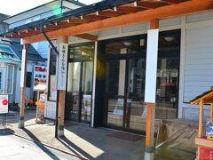 オーベルジュ 御宿 櫻井 https://otaru-ajinoeiroku.com/auberge.html  で、こっちは「お母さんも預かります」って?上のお店と関係あるのかしら?何だかよくわからないけど、ここもとっても素敵なお宿なんです♪オーベルジュを詠ってるだけあってお食事も美味しそうなの~