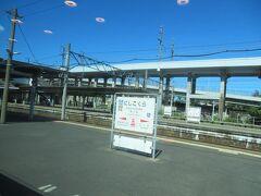 西小倉駅を通過。ここで鹿児島本線と分かれて日豊本線に入ります。
