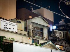 さあ帰ろと大森駅のホーム。 さっき行った山王小路の飲食店の建物が 頭を出している。  (´Д⊂ヽ  …こんな朽ち果てた建物と