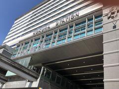 小倉駅に着きました。小倉駅は九州の入り口の大きな駅です。モノレール、JR、新幹線、バスターミナル、交通の要です。