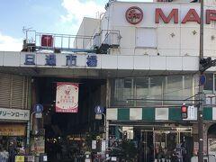 旦過市場  昭和の香りの市場です。建て替えると聞いているので、営業しているのか心配で、覗きに来ました。来月の下見です。