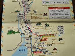 貰った長崎の観光MAPに載っていた、この路面電車路線図はめちゃ活用しました。 24時間モバイル乗車券を購入したので乗りまくりましたが、ボーっとしてて新地中華街で乗り換えるのを忘れてました(;´∀`)