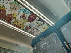 大歩危駅から乗車した特急南風7号は、アンパンマン列車だった。