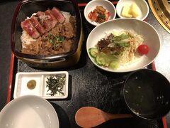 いつものお肉2種類、1408円。おだしも持って来てくださるけれど、いつも、このまま頂きます。