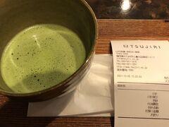 辻利茶舗ではお抹茶。350円-100円=250円  今後両店がコラボする予定だそうです。楽しみ。