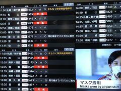 福岡空港に着きました。ファーストは売り切れ、クラスJも。残念・・なあんて。 普通席で十分です。