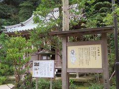 坂道をしばらく行くと、階段がありその先には神社がある。