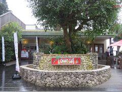 折角江ノ島に来たので眺めの良さそうなイタリアンレストランに入る。