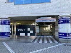ホテルは浜松駅前のリブマックス