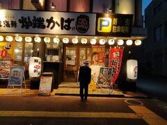 10月3日(日)山陰郷土料理かば 米子駅前店 17時-19時の早割「生中+寿司8貫」税込1000円に惹かれて入ってみることにしました。JAF会員証やトリパスデジタル版の提示で特典あるみたいです。安来市発祥の居酒屋さんです。