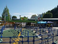 埼玉県こども動物自然公園 入り口